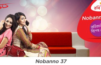 Robi Nobanno 37 Night Pack Offer