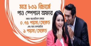 Banglalink 31 TK Recharge Special Call Rate Offer