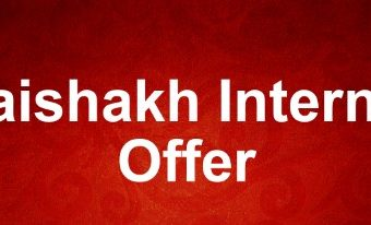 Robi Pohela Boishakhi Offer 2017 with Special Internet offer