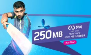 GP 250 MB Only 31 TK Latest 3G Internet offer 2017