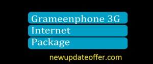 GP 3G Internet package, price & Activated Code (Update June 2017)