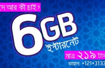 GP Eid Internet offer 6 GB 219 TK