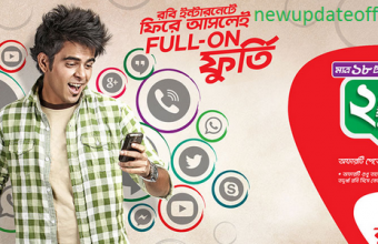 Robi 2 GB Internet at 18TK