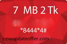 Robi 7MB Offer at 2TK