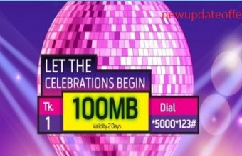 GP New Offer 100 MB 1TK offer