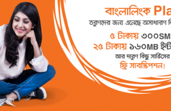 Banglalink 5 TK 300 SMS & 25 TK 160 MB Play Offer
