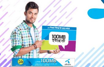 GP 100 MB 19 TK Internet Offer