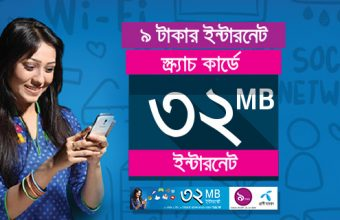 Grameenphone 32 MB 9TK offer