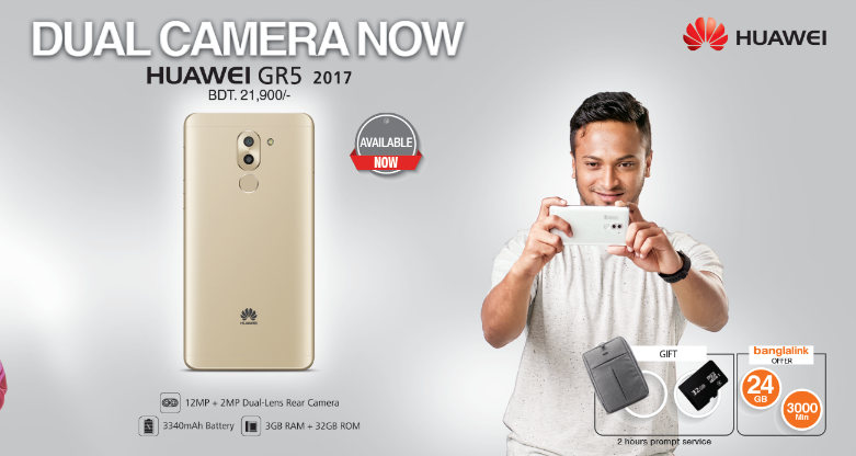 Huawei GR5 2017 Smartphone Price in BD BL Offer