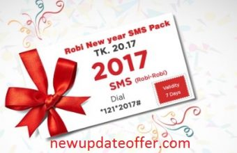 Robi 2017 SMS 17 TK Offer