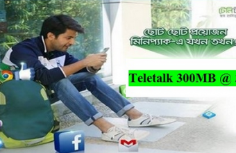 Teletalk 300MB Internet 35TK Offer