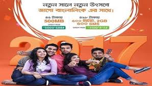 Bangalink happy New Year 500 MB Internet Offer 2017