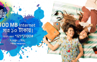 Grameenphone 100 MB Internet 10 TK