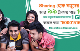 Banglalink 99TK 1GB 3G internet With 1GB Free internet pack