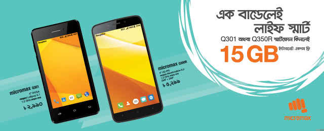 Micromax Top 10 Smartphone 2017 BL Offer