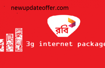 Robi 3G Internet Package List 2017, 3G Internet offer & Unlimited Internet pack!