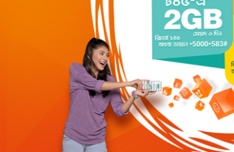 Banglalink 2GB Internet at 45 TK offer