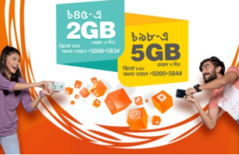 Banglalink 5GB Internet 98TK Recharge Offer 2017