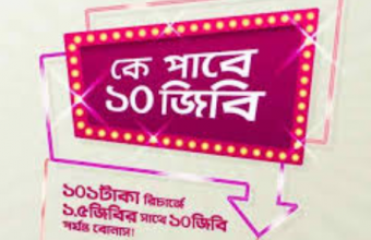 Robi 10GB Free internet Offer 101 TK validity 7 Days.