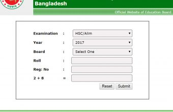 HSC Result 2017 Education Board Bangladesh
