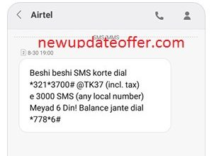 Airtel 3000 SMS 37 TK (Any Local Number)