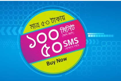GP 100 Minute 50 SMS 53TK Offer