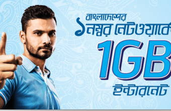 GP 1GB Internet 29TK Offer 2017