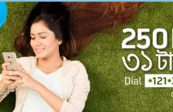 GP 250MB Internet 31TK Offer
