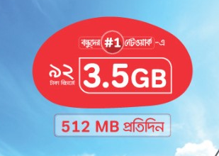 Airtel 3.5GB Internet 92TK Offer 2018
