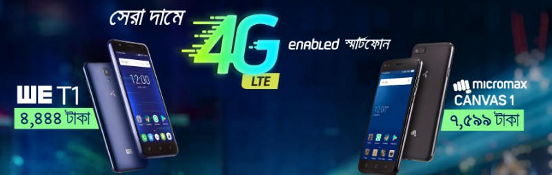 GP CO-Branded 4G smartphone Bundle Offer 2018
