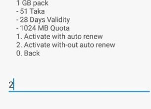 Airtel 1GB 51TK Offer