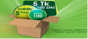 Teletalk 100SMS 10TK offer