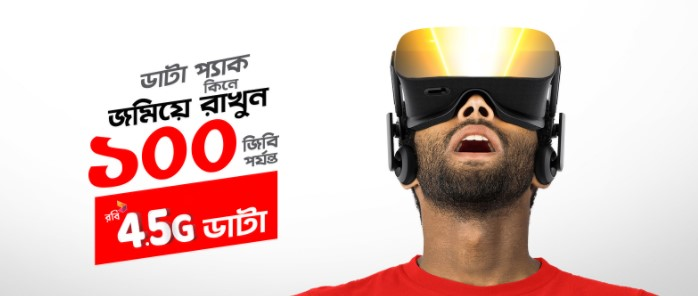 Robi 100GB Internet Package offers