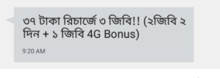 Robi 3GB Internet 37 TK Boisakhi Offer 2018