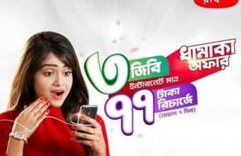 Robi 3GB Internet 77TK Offer 2018