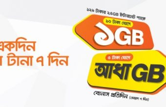 Banglalink 2.5GB Internet 129TK offer