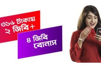 Robi 2GB Internet 316TK Offer with Bonus 4GB Internet