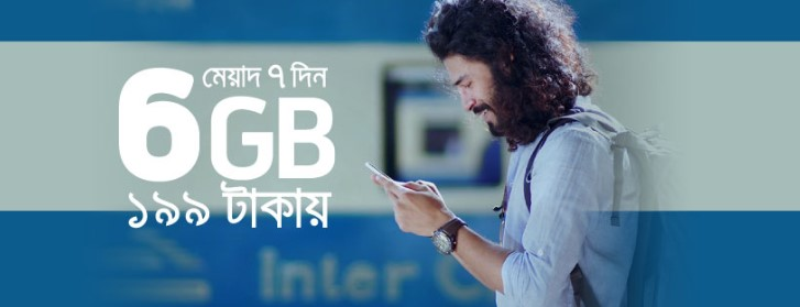 GP 6GB Internet 199TK Offer
