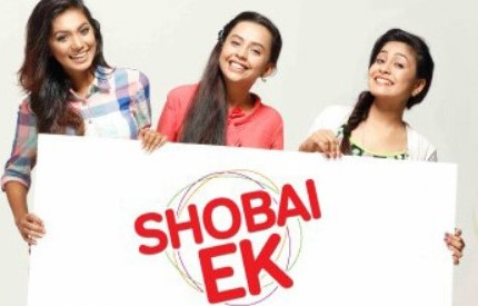 Airtel 66TK Recharge Offer 2018