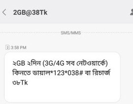 Airtel 2GB Internet 38TK Offer