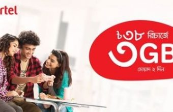Airtel 3GB Internet 38TK Offer