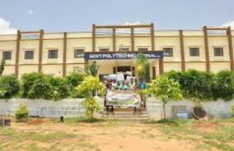 Government Polytechnic institute List in Bangladesh