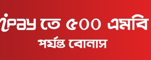 Robi Ipay 500 MB Internet Bonus Offer