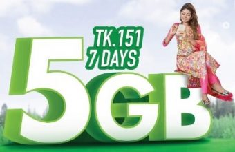 Teletalk 5GB Internet 151TK Offer
