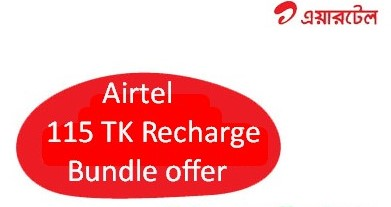 Airtel 115 TK Bundle Offer