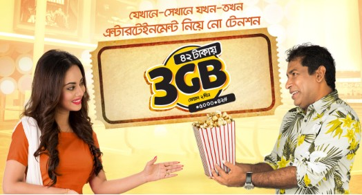 Banglalink 3GB Internet 42TK Offer