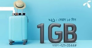 GP 1GB Internet 15TK Offer Validity 15 Days