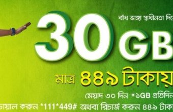 Teletalk 30GB 449 TK Offer