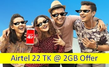 Airtel 2GB Internet 22TK Offer
