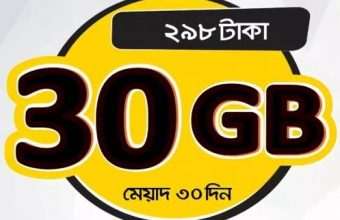 Banglalink 30GB Internet 298TK Offer